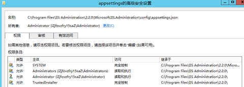 122317 1125 IISManager5 - IIS Manager 配置文件修该,允许跨域CORS访问