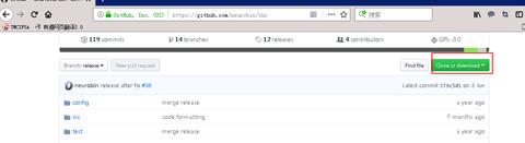 122917 0614 Shell1 - Shell脚本转换为二进制文件,shell脚本加密,shc最新版安装