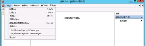 010518 0254 IISSSLcom13 - IIS配置SSL证书以及comodo免费SSL证书申请