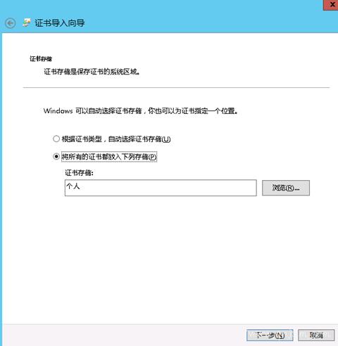 010518 0254 IISSSLcom20 - IIS配置SSL证书以及comodo免费SSL证书申请
