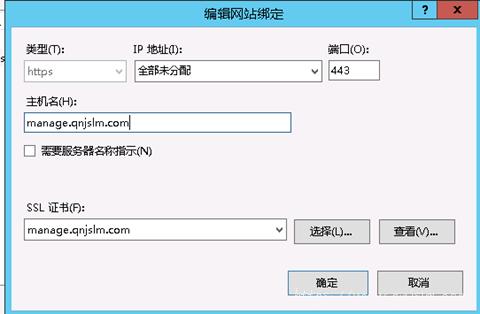 010518 0254 IISSSLcom22 - IIS配置SSL证书以及comodo免费SSL证书申请