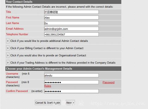 010518 0254 IISSSLcom6 - IIS配置SSL证书以及comodo免费SSL证书申请
