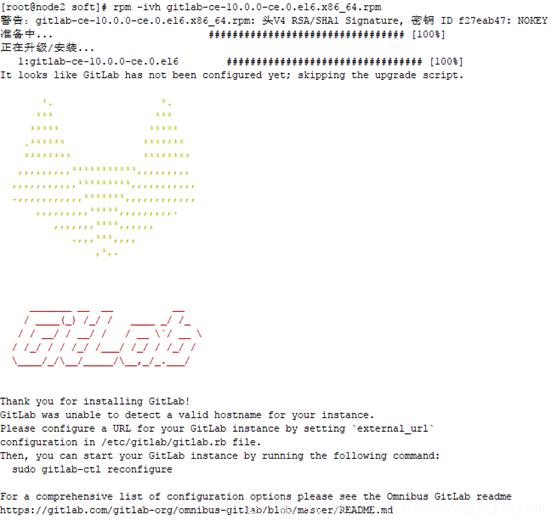 011818 0220 Gitlab10001 - Gitlab.10.0.0安装配置