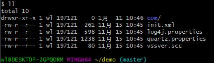 011818 0220 Gitlab100012 - Gitlab.10.0.0安装配置
