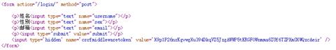 040618 0918 Djangofilte3 - Django的filter和tag使用说明和如何自定义