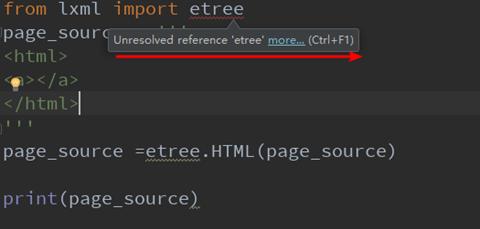 041618 1540 Python35lx1 - Python3.5以上版本lxml导入etree报错Unresolved reference