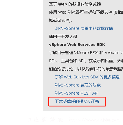 010519 1734 OVF3 - 传输失败: OVF 描述符不可用