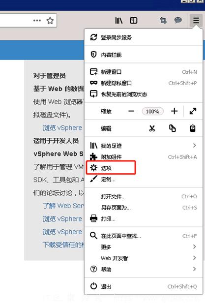 010519 1734 OVF4 - 传输失败: OVF 描述符不可用