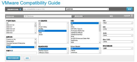 021119 0953 VMware1 - VMware 如何查看驱动和固件的兼容性