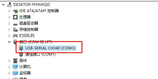 090620 0756 ESP8266M5 - 一、ESP8266开发板使用MicroPython,开发板刷固件