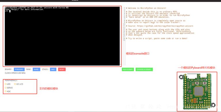 090720 1600 MicroPython1 - 熟悉MicroPython,编写简单的程序并写入开发板