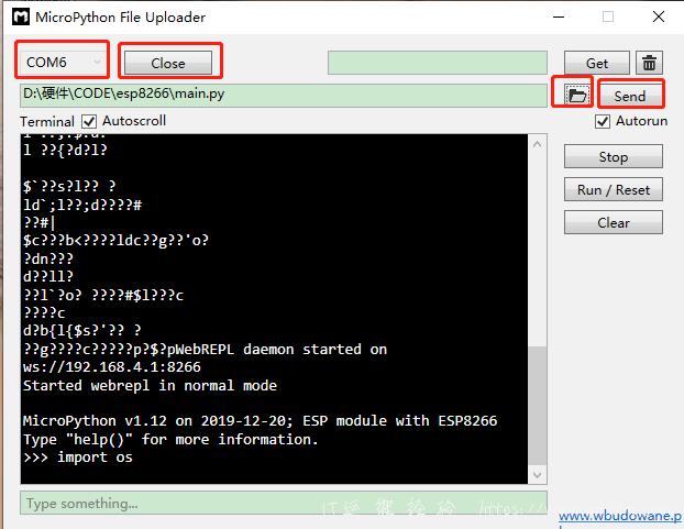 090720 1600 MicroPython5 - 熟悉MicroPython,编写简单的程序并写入开发板