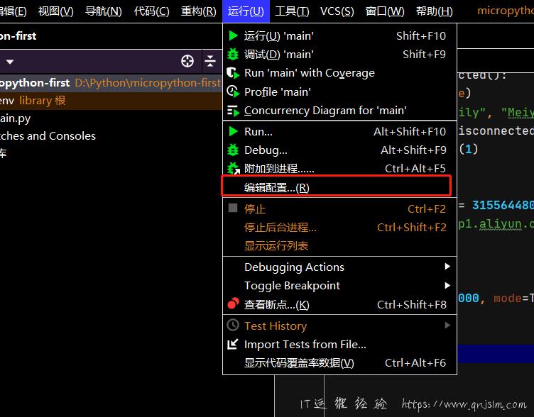 101820 0717 WindosMic11 - 在Windos上安装MicroPython开发环境