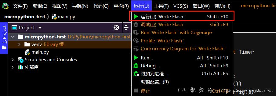 101820 0717 WindosMic14 - 在Windos上安装MicroPython开发环境