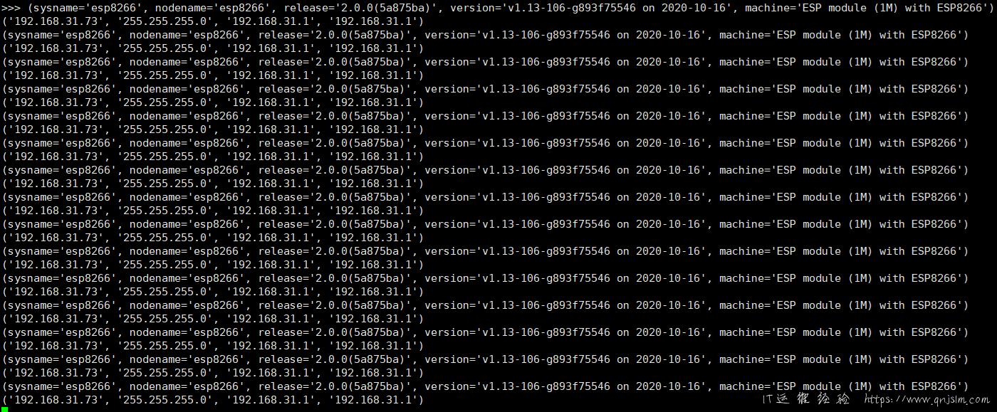 101820 0717 WindosMic16 - 在Windos上安装MicroPython开发环境
