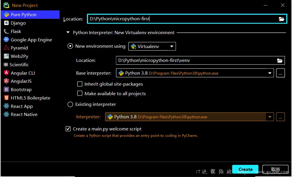 101820 0717 WindosMic3 - 在Windos上安装MicroPython开发环境