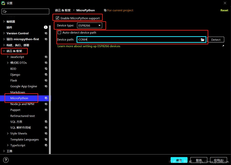 101820 0717 WindosMic7 - 在Windos上安装MicroPython开发环境