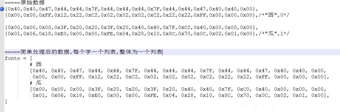 111020 1258 ESP8266Micr4 - ESP8266使用Micropython驱动SPI接口oled屏幕显示中文