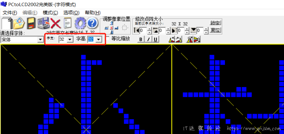 111020 1258 ESP8266Micr5 - ESP8266使用Micropython驱动SPI接口oled屏幕显示中文